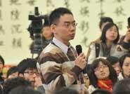 台湾中天电视台记者提问