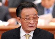 全国人大常委会委员长吴邦国