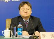 国家外汇管理局国际收支司司长管涛