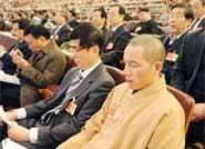全国政协委员列席大会