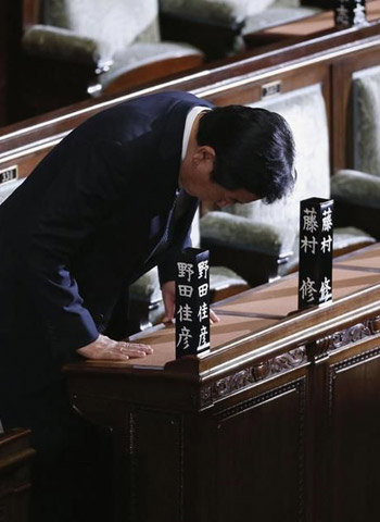 相野田佳彦宣布解散众议院