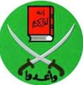 穆斯林兄弟会