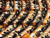 全国政协十一届五次会议举行第三次全体会议