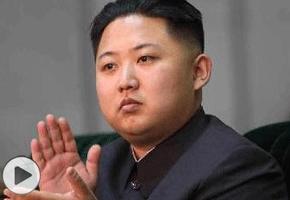 审判金正恩_朝中社:金正恩将担任朝鲜最高领导人