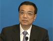 李克强:中国的转型发展,需要依靠深化改革作为动力和保障