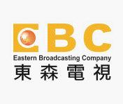 台湾东森电视台图片