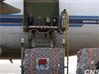 中国政府援助海地第二批物资准备出发