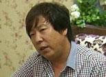 某鞋业副总经理 赵永国