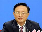 杨洁篪就对外政策和对外关系答记者问