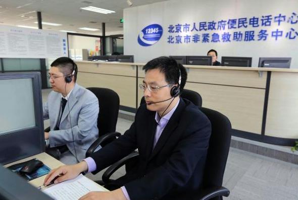 国网北京电力值守市政府12345热线解答百姓用电疑问