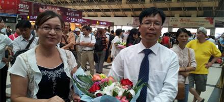 和睦家庭:广西韦英光家庭