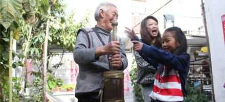 和睦家庭:西藏薄金清家庭
