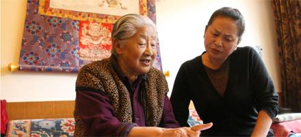 和睦家庭:西藏央京家庭