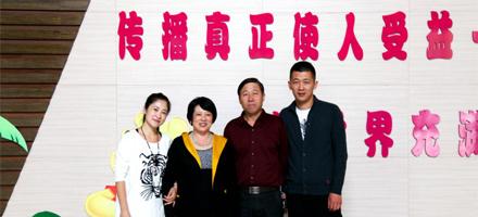 热心公益:山东陈亮家庭
