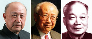 """钱伟长与钱学森钱三强被周恩来称为科技界""""三钱"""""""