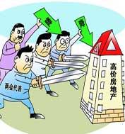 房市提案占据半壁江山,政协提案剑指高房价。