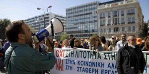 救援:减债1千亿欧元,同时继续紧缩和改革