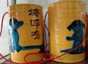 <center><img src=http://www.cctv.com/images/ra.gif>  闽南童玩进校园</center>