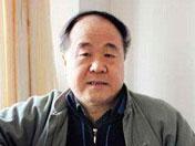 <IMG src=http://sports.cntv.cn/Library/column/C25923/image/sp.gif> [中华之光]莫言:影响世界的中国作家<br><br>