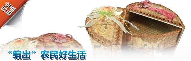 四川青神:竹编产业带动农民增收