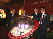 CCTV2011年度三农人物推介活动正式启航