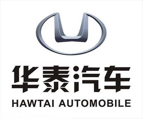 汽车品牌标志-华泰