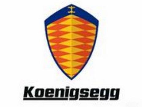 汽车品牌标志-柯尼赛格