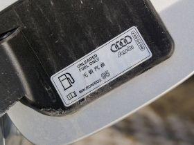 奥迪-奥迪Q5其他细节图片