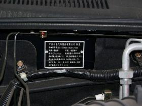 长丰-猎豹CS6其他细节图片