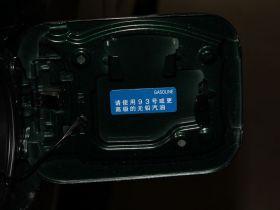 丰田-兰德酷路泽其他细节图片