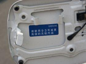 丰田-锐志其他细节图片