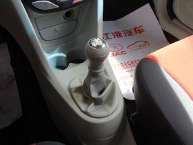 江淮-同悦RS中控方向盘图片