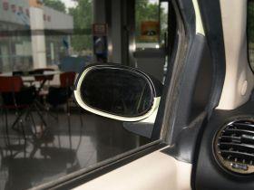 吉利全球鹰-熊猫车厢内饰图片