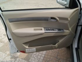 陆风-陆风X8车厢内饰图片