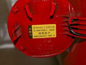 起亚-起亚K2其他细节图片