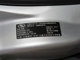 别克-别克GL8其他细节图片