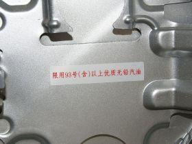 三菱-君阁其他细节图片