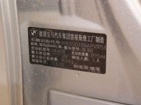 宝马-宝马1系其他细节图片