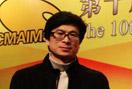 3G门户网消费中心总监 陈雄亮