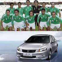 以往墨西哥世界杯多是在首圈出局,只曾在主办世界杯的两届杀入八强。但近几届成绩已有所进步,基本都能闯进十六强。广汽雅阁也是一样,一直是国产中级车很有实力的车型,但是从未有过销售冠军的业绩。