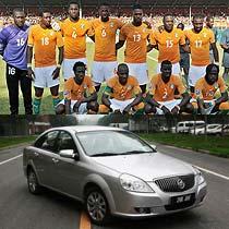 科特迪瓦是非洲近几年崛起的黑马,国家队多名球员效力欧洲联赛,海外的足球经历完善了这支球队。别克新凯越也一样,虽然有着韩国车的身份,但是本土化改进和通用全球技术的融合,足以让新凯越在中国紧凑型车市场称王。