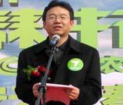 连云港市副市长邱志高致辞