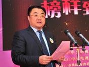陕西省农村信用社联合社副主任 王旭明