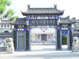 河北省武强县周窝村