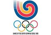 1988年汉城奥运会会徽