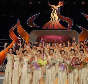 2010广州亚运会六名火种采集使者选出