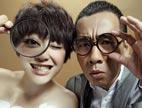 陈小春夫妇新婚纱照 玩放大镜妙趣横生
