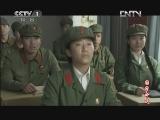 《国家命运》第28集看点1:中国航天十八勇士