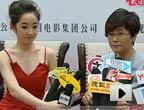 新版《红楼梦》导演李少红采访现场发飙