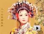 刘心武揭秘《红楼梦》之贾元春死亡之谜